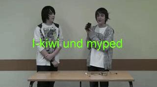 Werbespots von Schülern der Klassen 8S1-S2 (Deutsch Partnersprache)